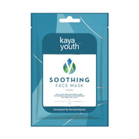 Soothing Face Mask - Pack of 4 at 50% off